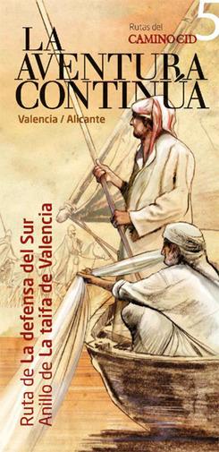 """Guía-folleto """"La aventura continúa"""""""