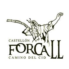 Sello de Forcall, en Castellón