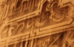 Arab plasterwork in the castle of Onda, Castellón / ALC.
