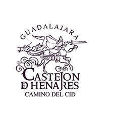 Sello-Castejón-de-Henares-Guadalajara.jpg