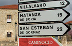 Apart from in the province of Valencia, all road routes are signposted at strategic points and crossroads. You will therefore come across direction and location signs / ALC.