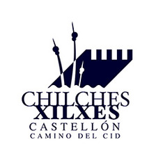 Sello-Chilches-Castellón.jpg